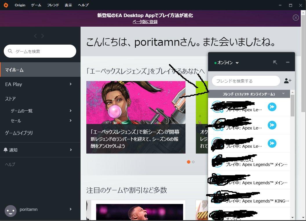 フレンド Apex pc 【Apex Legends】フレンドの申請・追加方法解説!クロスプレイの注意点も紹介!