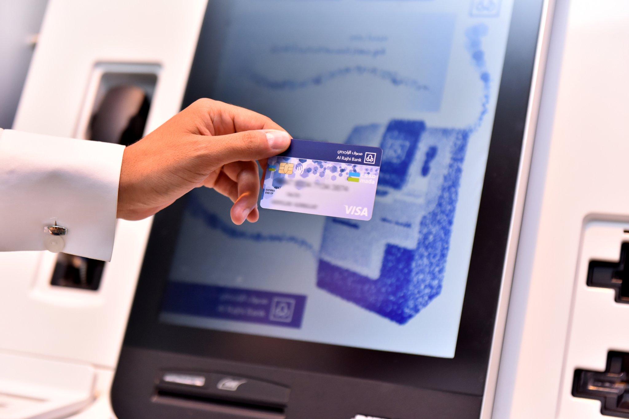 مصرف الراجحي On Twitter يسهل لك جهاز الخدمة الذاتية أسرع تجديد وطباعة بطاقة الصراف بشكل فوري