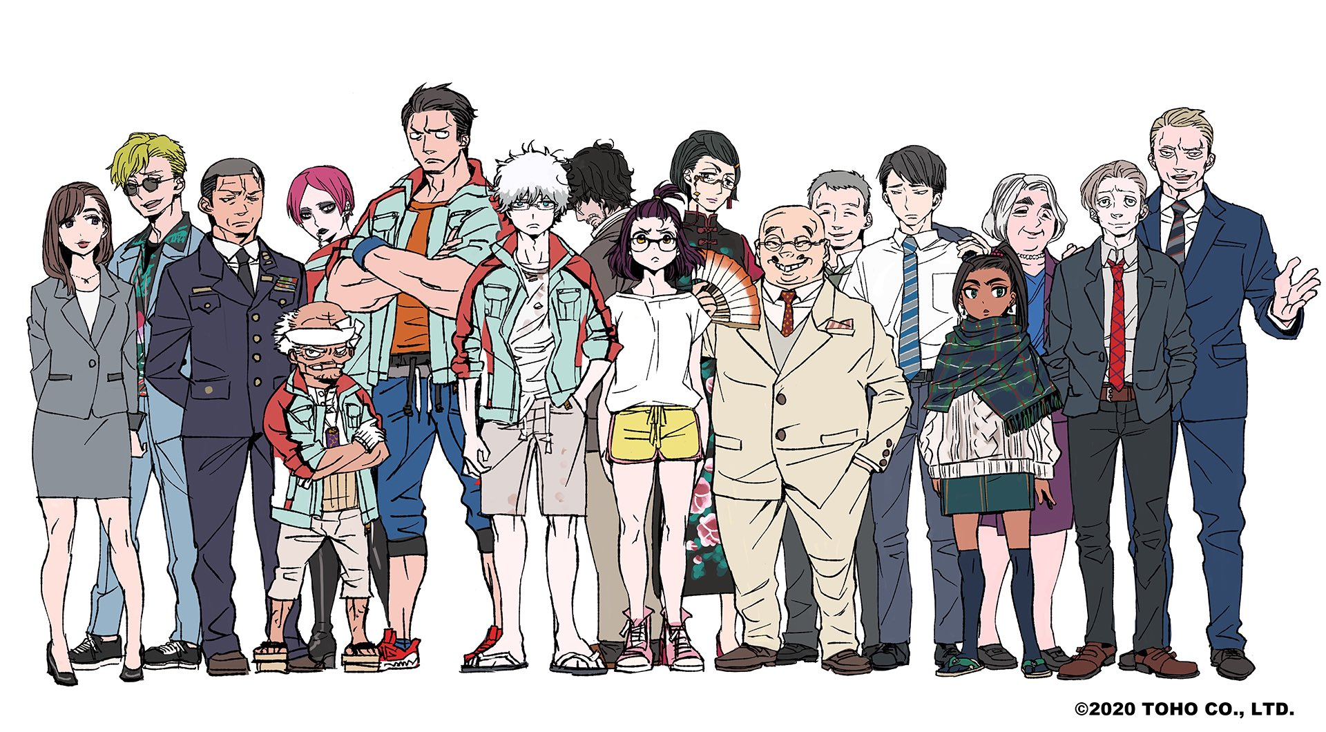 Bones, Orange Produce 'Godzilla: Singular Point' TV Anime for Spring 2021
