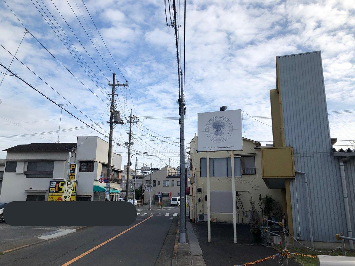 """べこ、 on Twitter: """"都道167号線羽村停車場線 この道は東京都で1番 ..."""