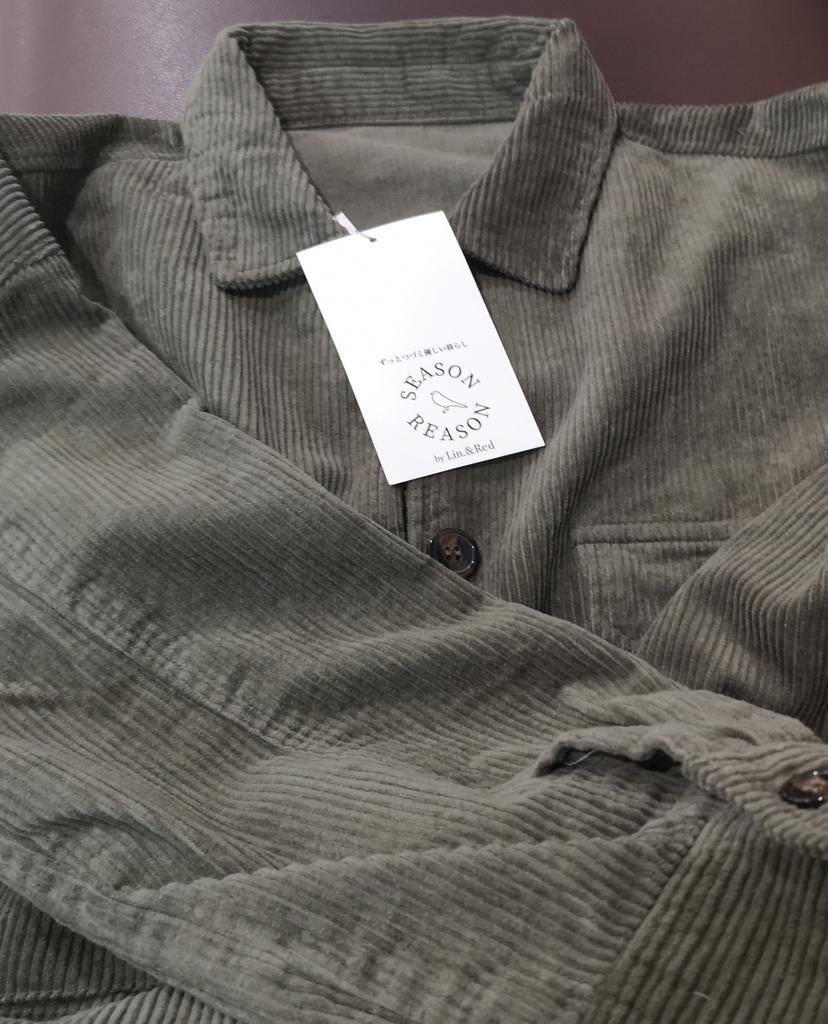 #しまパト お昼休みにさくっといってきましたεε=(((((ノ・ω・)ノリンネルコラボのコーディュロイジャケット、実物見たら良いグリーンでお買い上げ&寒いので早速着て出かけてる😂ベージュも欲しいくらいだ♡あやさんのベロア素材のカンフーシューズのブルー💙は本日OPENのしまむらオンラインで購入!
