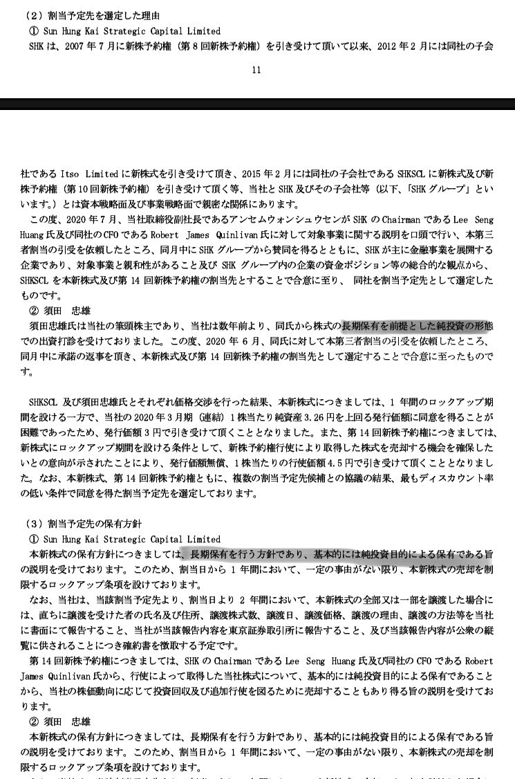 開発 キャピタル 株価 アジア