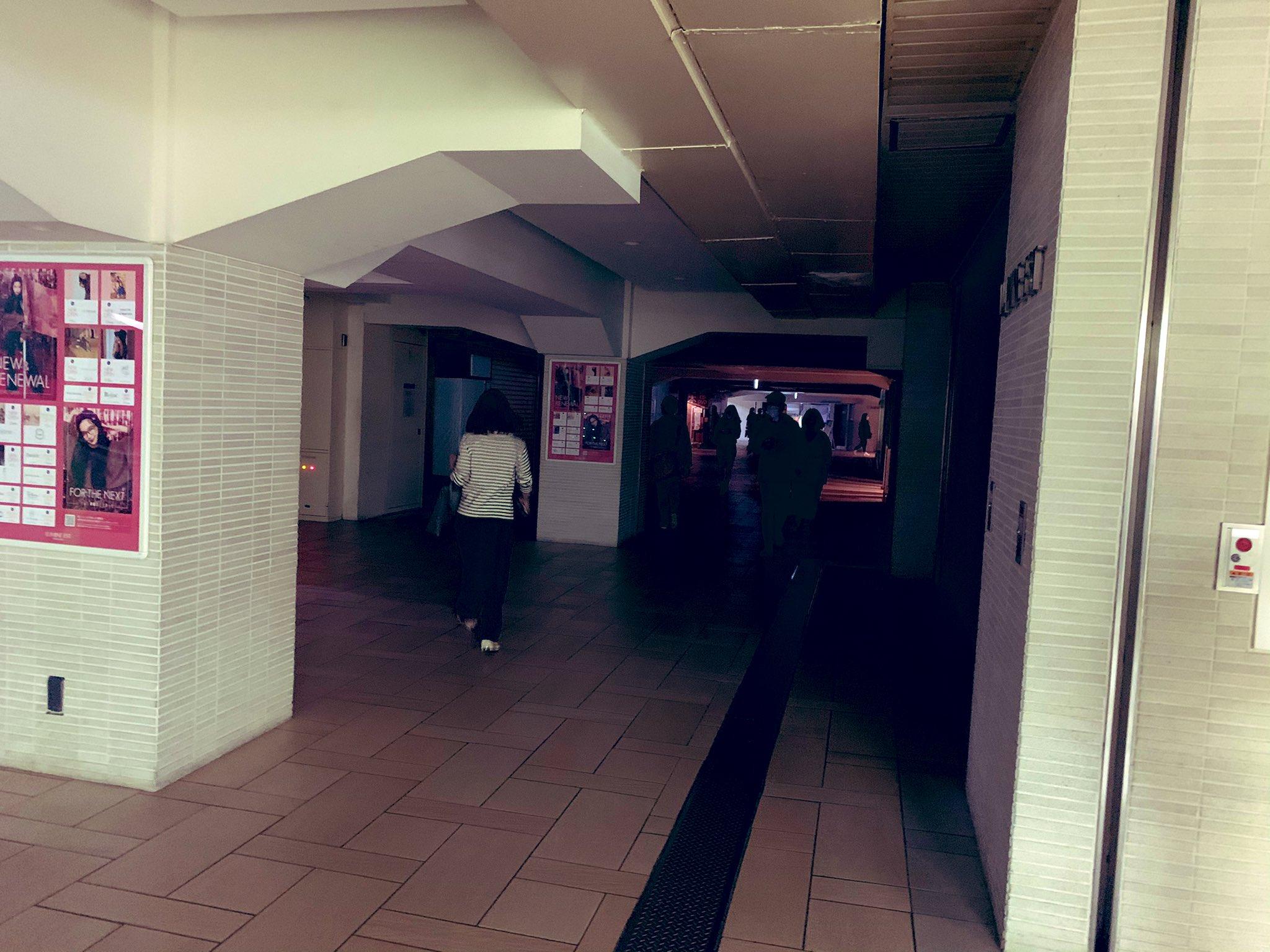 新宿区の大規模停電の現場画像