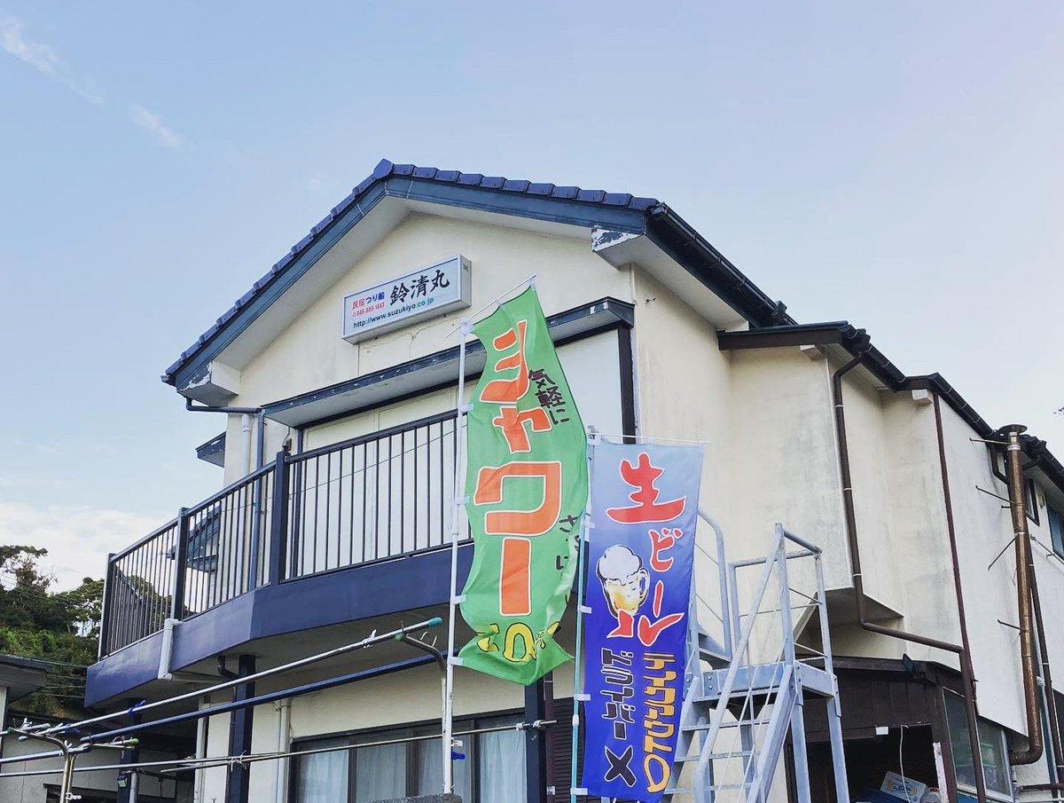 漁港 松 輪