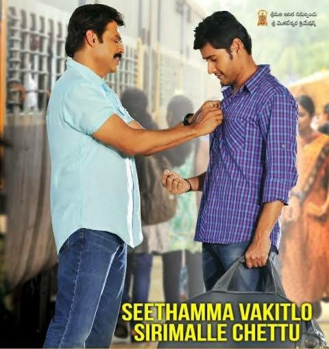 Mega Family Entertainer #SeethammaVakitloSirimalleChettu Kannada Version Dubbing Completed & Titled as #SeetammaniManeyangaladaliSoojiMallige..  #MaheshBabu #VenkateshDaggubati  #Anjali #SamanthaAkkineni   Television Premiere Soon on #StarSuvarna..  #SarkaruVaatiPaata #Narappa... https://t.co/ZSavP22QbO