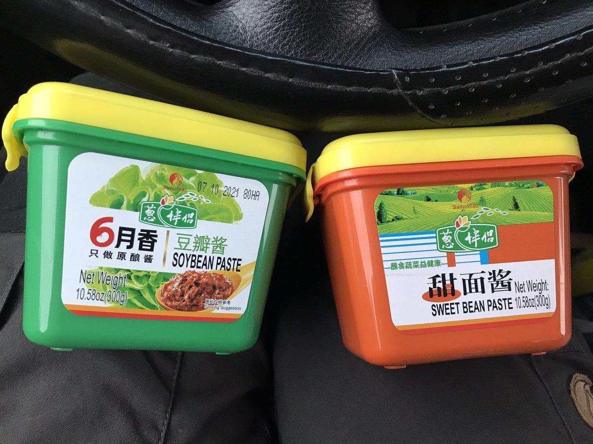やっと、やっと豆板醤と甜麺醤をゲット。漢字読めなくて大変だったわ笑 あと山椒がどこかで手に入らんかなあ、、、?英名がジャパニーズペッパーだって。これが揃えば、麻婆豆腐が作れる! 田舎だから見つけるの大変なんです #フェアバンクス #オーロラロッジ #アウトドアクッキング #キャンプ飯 https://t.co/9eFSHsqACp