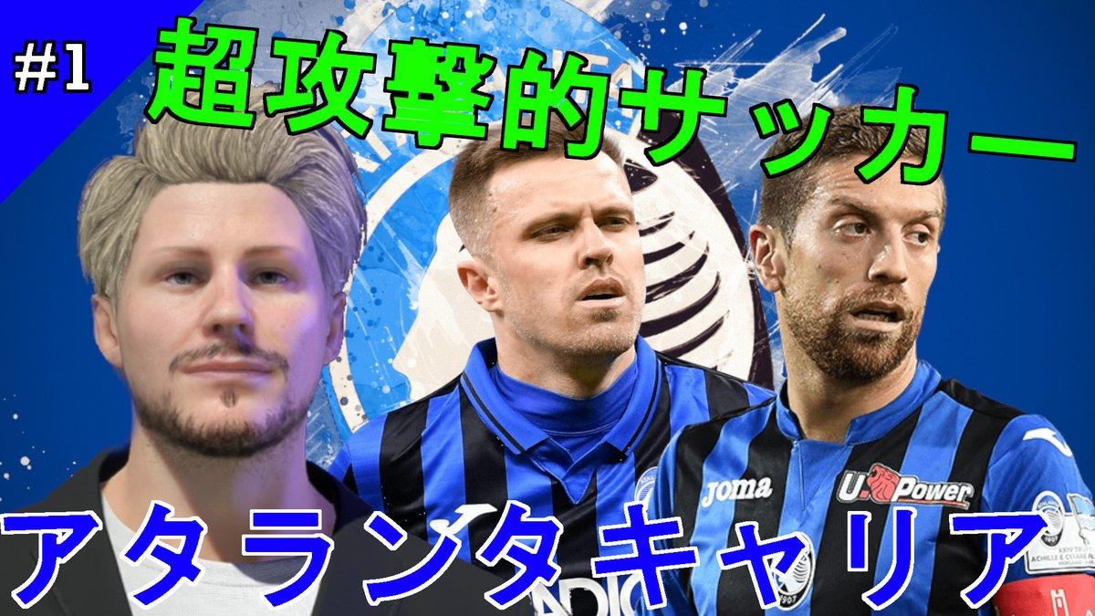 モード Fifa21 キャリア
