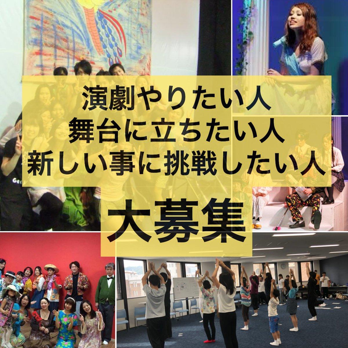 座・大阪市民劇場 (@osakashimin) | Twitter