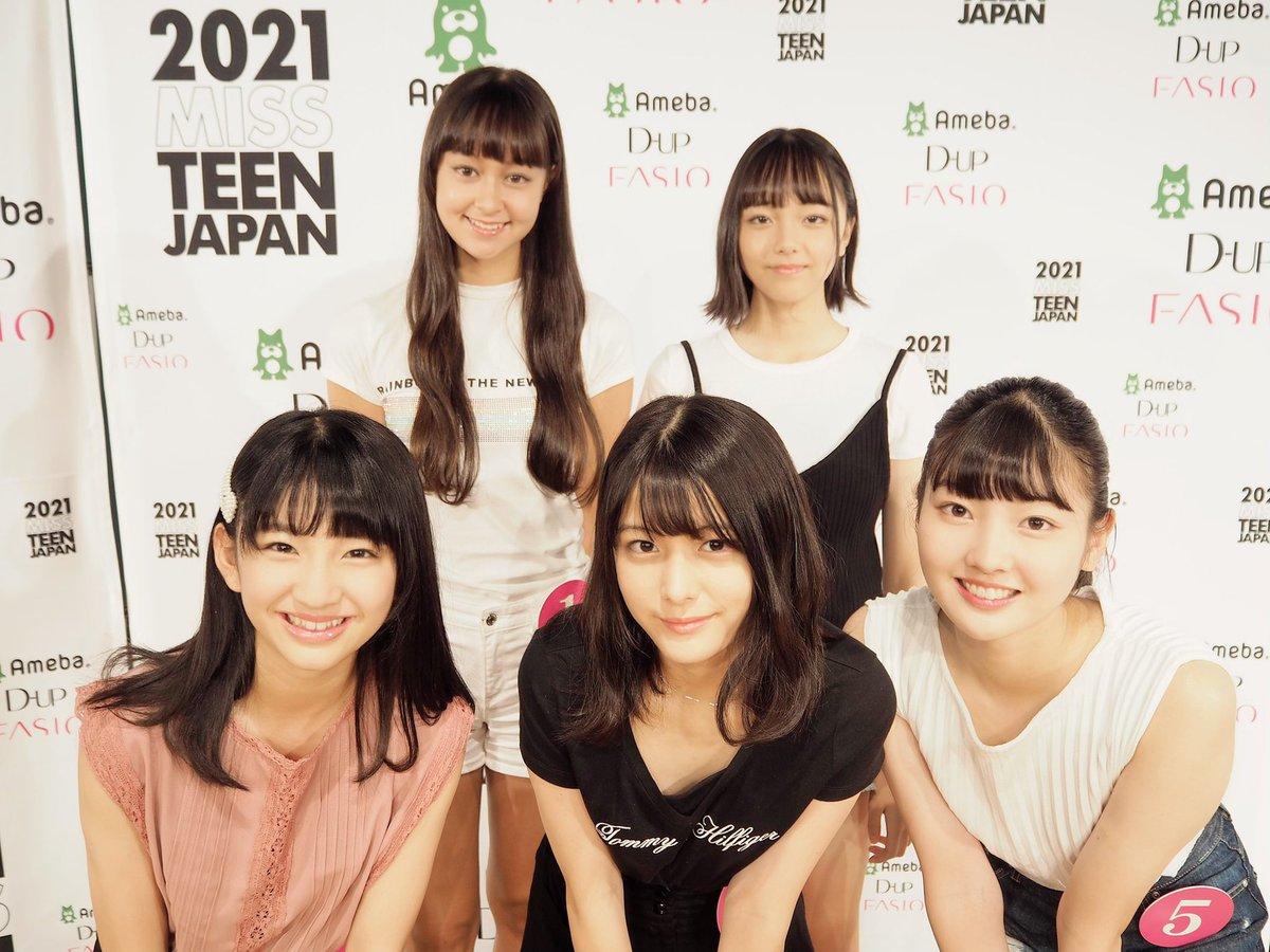 ティーン ジャパン 2021 ミス