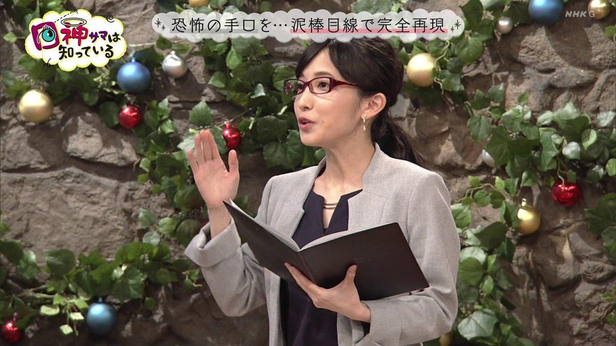 サマ 知っ て いる は 神 目 NHK番組表・トップページ