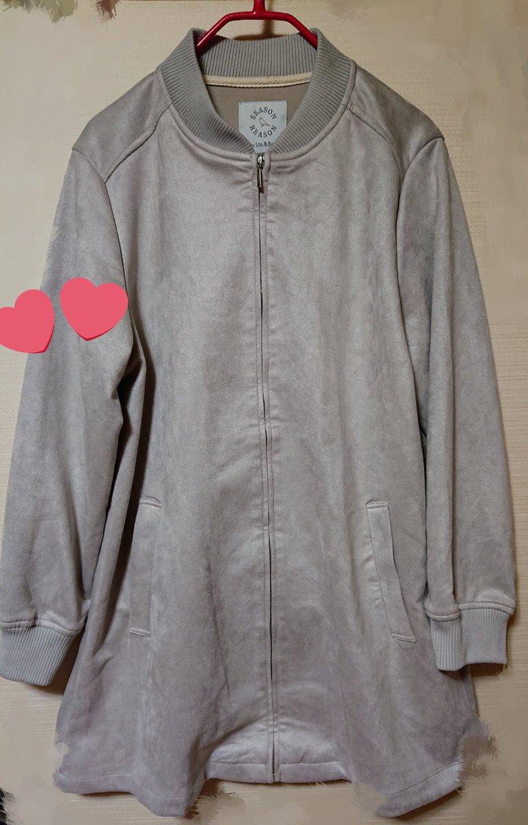 10/7の購入品♪SEASON REASON by Lin.& Redのはロングジャケットのライトグレーフロントボタンジャンパースカート(これ本当可愛い😍)を購入♪ジャケットはグリーンも欲しくなっている~💦#しまむら #しまむら購入品 #しまパト