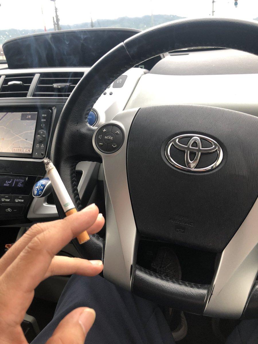禁煙に成功したから、成功記念の一服してる。