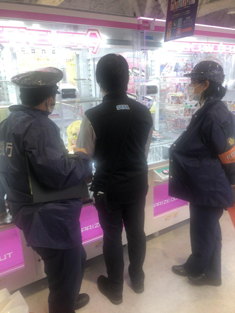 えっと、まだまだ取れずに店員さん警察にガン詰めされてます🥺