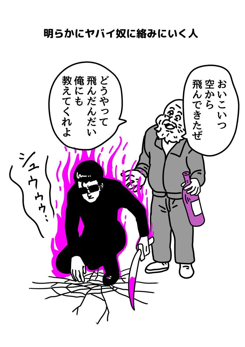 『明日から使える死亡フラグ図鑑』これがあると物語の読み方が変わってくる?!