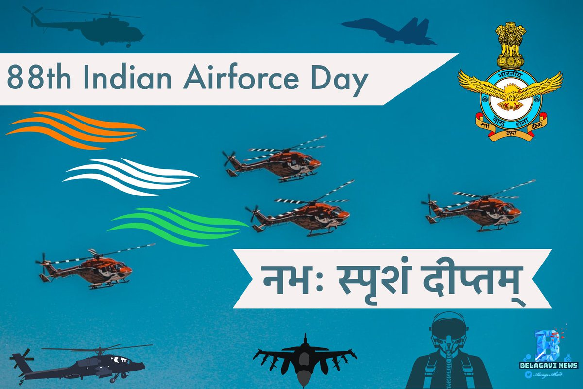 #AirForce #AirForceDay #AirForceDay2020 https://t.co/XSlc5LquaT