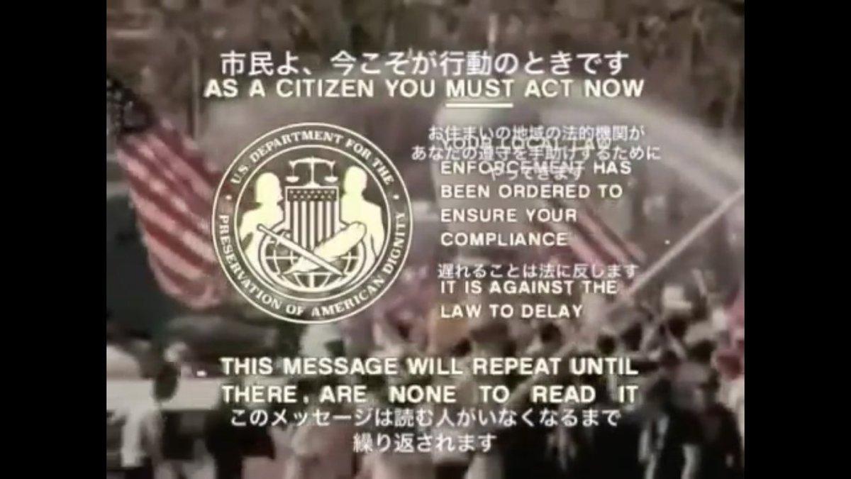 維持 日本 国 局 尊厳