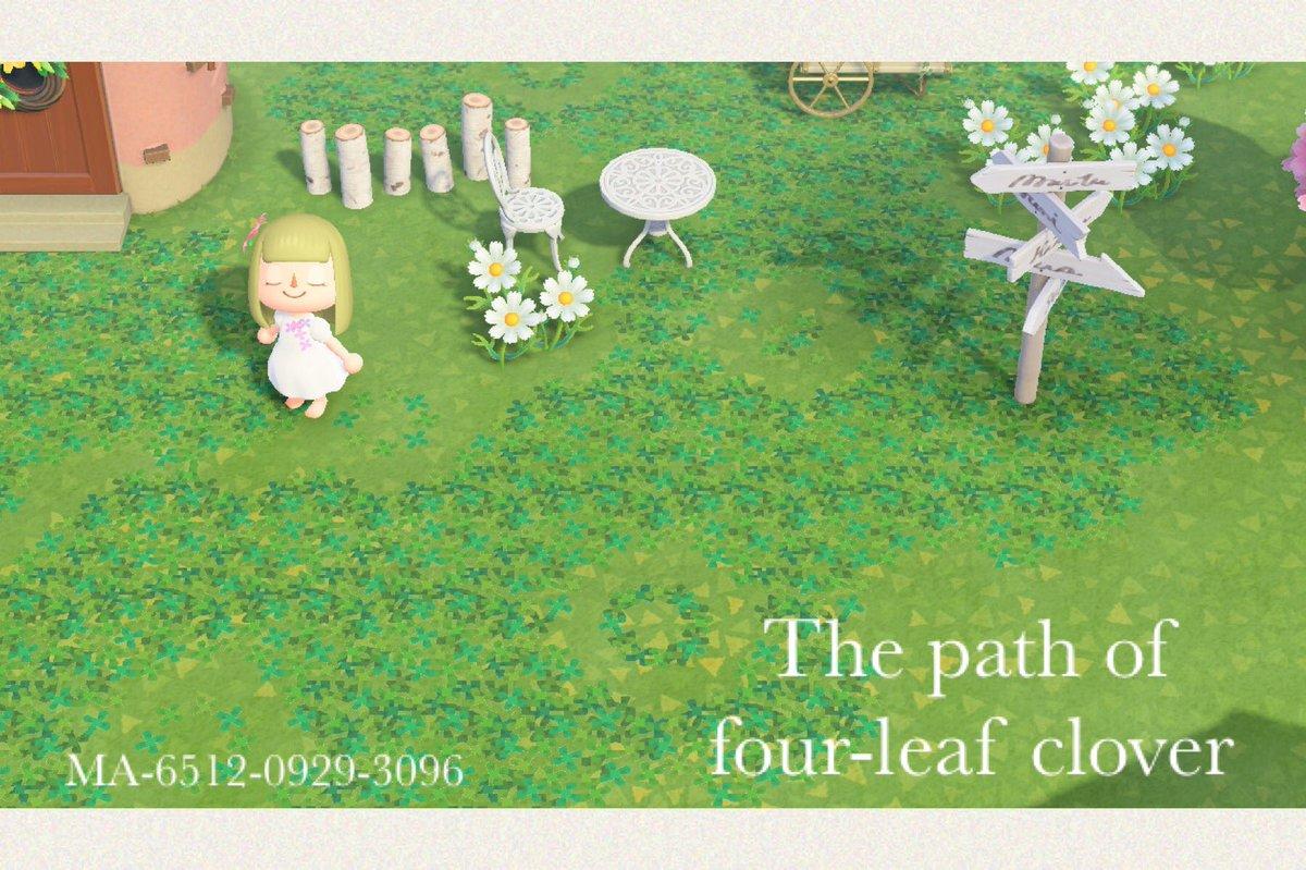 四つ葉の道金木犀の道の春夏に使える緑の葉っぱ版のリクエストがあったので🥰※@Denim2_moriさんの「けものみち」のアイディアをお借りしてます#どうぶつの森 #AnimalCrossing #ACNH #NintendoSwitch #マイデザイン #地面系 #customdesigns #path #lace #ThePathACNH
