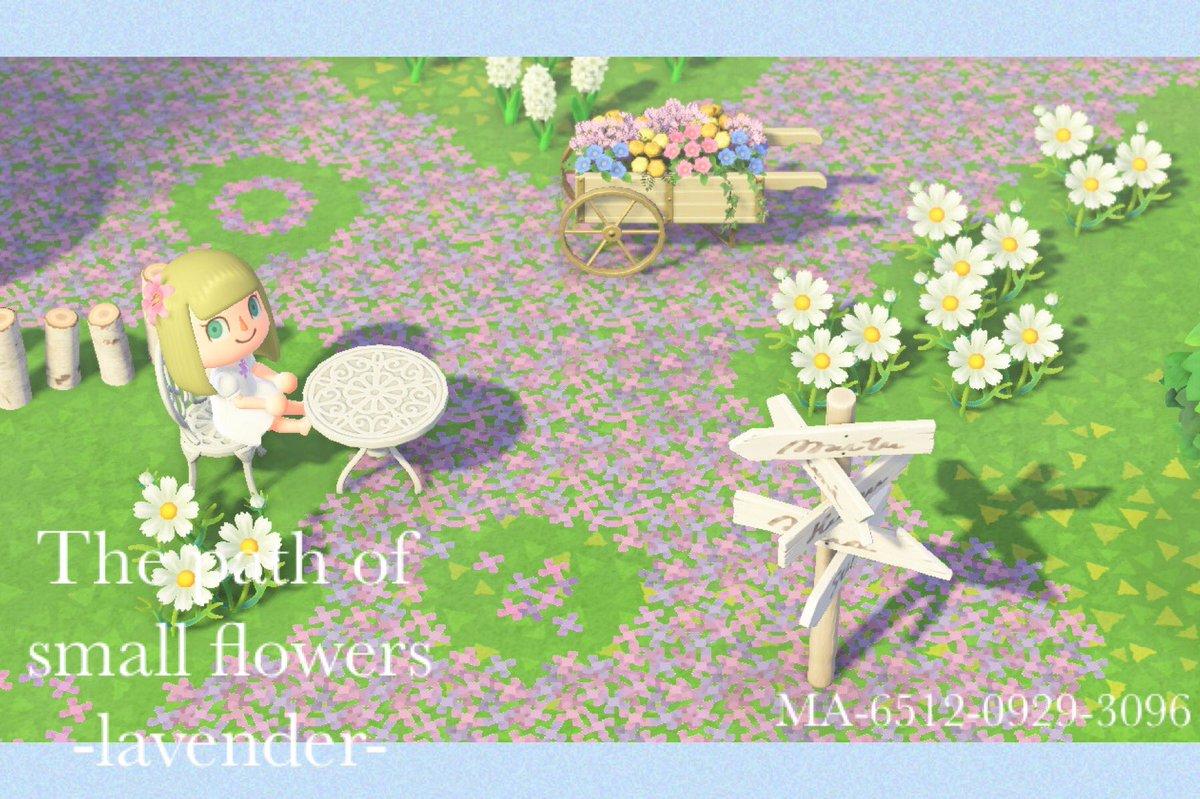 小花の道 -lavender-四つ葉の道のついでに作りました🌸※@Denim2_moriさんの「けものみち」のアイディアをお借りしてます#どうぶつの森 #AnimalCrossing #ACNH #NintendoSwitch #マイデザイン #地面系 #customdesigns #path #lace #ThePathACNH