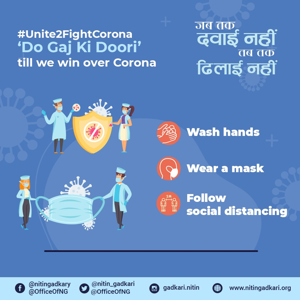 Countless #CovidWarriors died protecting us. Many are still fighting hard each day to contain the disease. Evoking Hon'ble PM's clarion call of 'Do Gaj Ki Doori', let's pledge to wearing masks & using sanitizers at all times, while following social distancing. #Unite2FightCorona https://t.co/0piOLYEL77