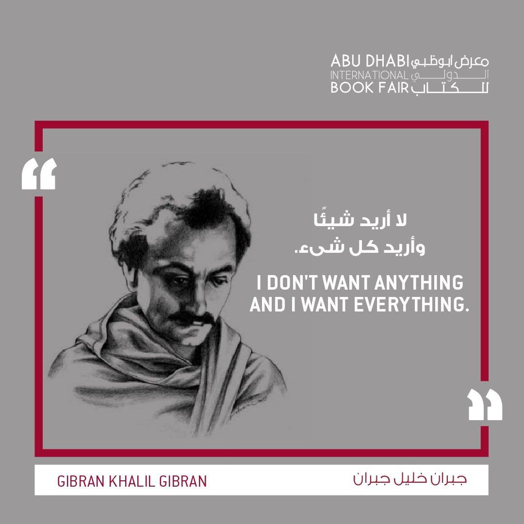 لا أريد شيئًا وأريد كل شىء. جبران خليل جبران  #معرض_أبوظبي_الدولي_للكتاب #قراءة #كتاب #ثقافة #في_أبوظبي #ثقافة_للجميع . . . I don't want anything and I want everything. Gibran Khalil Gibran  #ADIBF #Reading #Books #Culture #InAbuDhabi #CulturAll https://t.co/mkZZYbbHty