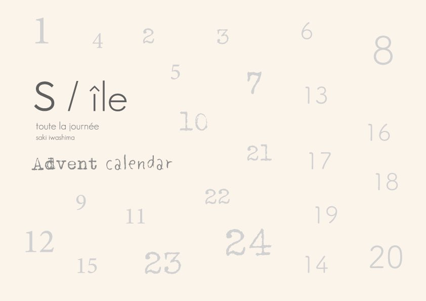S / îleストーリーズにupしましたがS / îleでオリジナルグッズとアクセサリー のAdvent calendarを作っています♡24日間一緒に一つづつ開けませんか🥰(中身は公開するので一気に開けても大丈夫です😂)詳細はまたお知らせしますね。