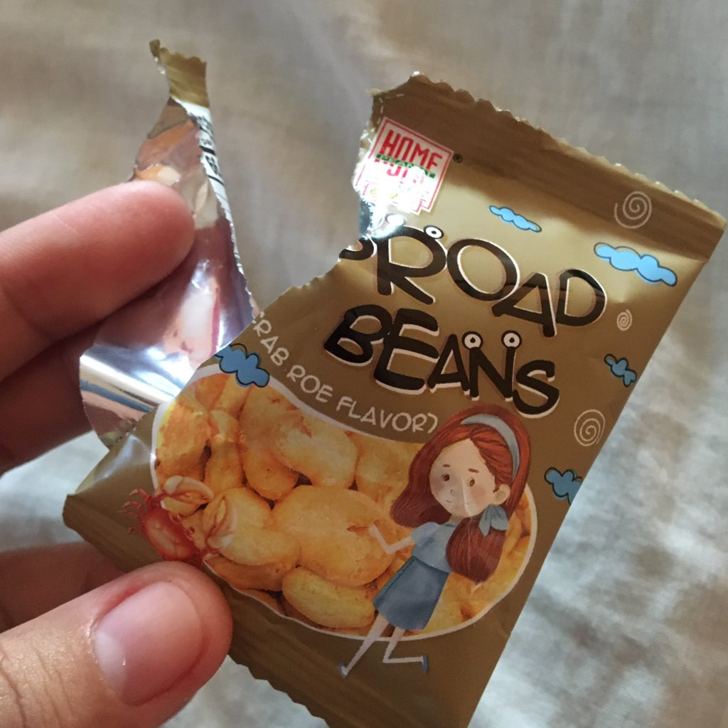 This small pack of Home Peanut Garden Broad Beans had nothing in it but air! 😞 https://t.co/iZiBcrVlcj