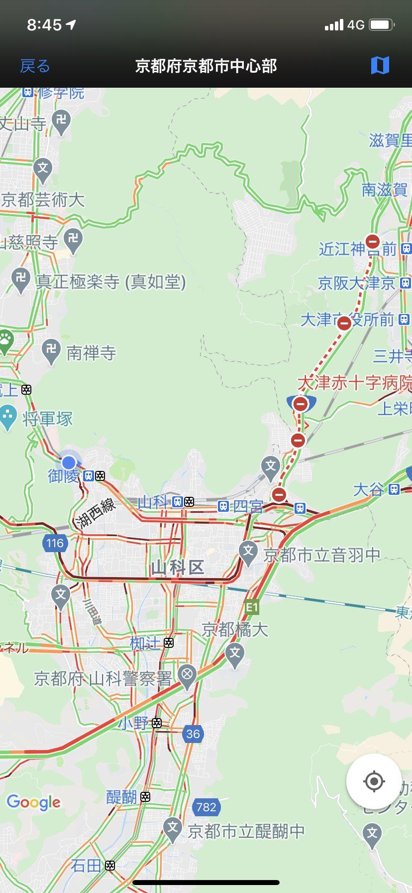 事故 西大津 バイパス 長等山トンネル