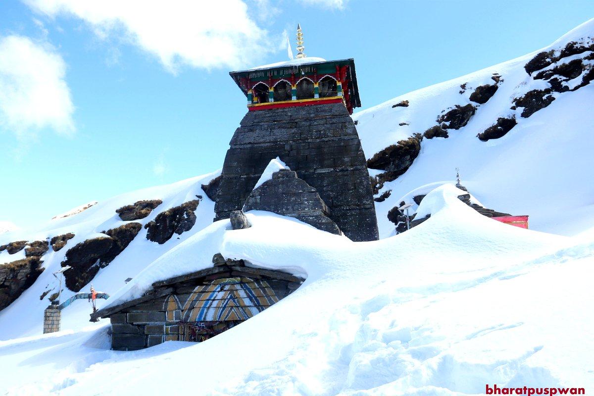 This #winter join us snow adventure on Chopta #Tungnath Temple #Chandrashila Peak trek we provide package #Chopta #Snow #Adventure  #Travel #guide  https://t.co/zwqoefby70 https://t.co/uy9QlWT9aq