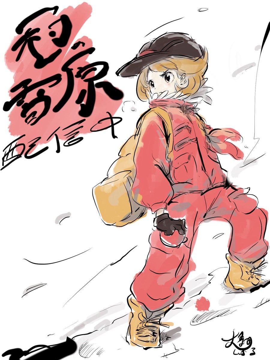 大森滋 @ポケモン剣盾発売!!さんの投稿画像