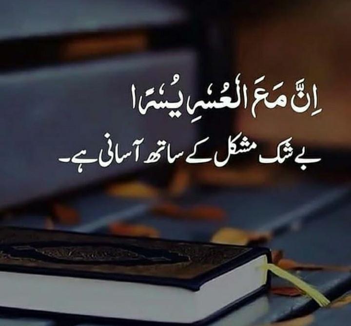 Everything will be Alright May be not now but soon ...Insha'Allah  #KeepCalm #BePatient #JummaMubarak https://t.co/ClWZOpk2kl