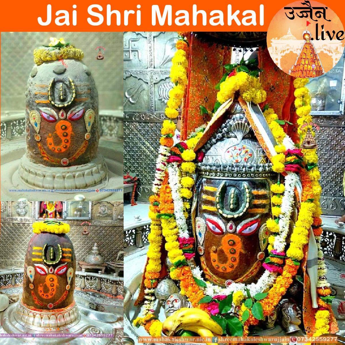 Oct 21: Bhasma Aarti darshan of Shree #Mahakaleshwar #Ujjain #shiv #shiva #bholenath #mahadev #हर_हर_महादेव #jaibholenath #jaimahakal #om #omnamahshivay #harharmahadev  #mahakal #goodmorning #WednesdayVibes  #Incredibleindia  @HinduTempleLive @BharatTemples_ https://t.co/19aSKAOODx