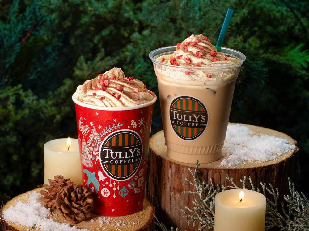タリーズコーヒーの冬限定ドリンク、マスカルポーネティラミスラテとルビーチョコ&苺のロイヤルミルクティー -