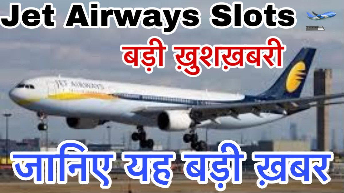 Jet airways new slots update jet airways good news report airline https://t.co/5d7GhokCtu https://t.co/9N5xNltfuD