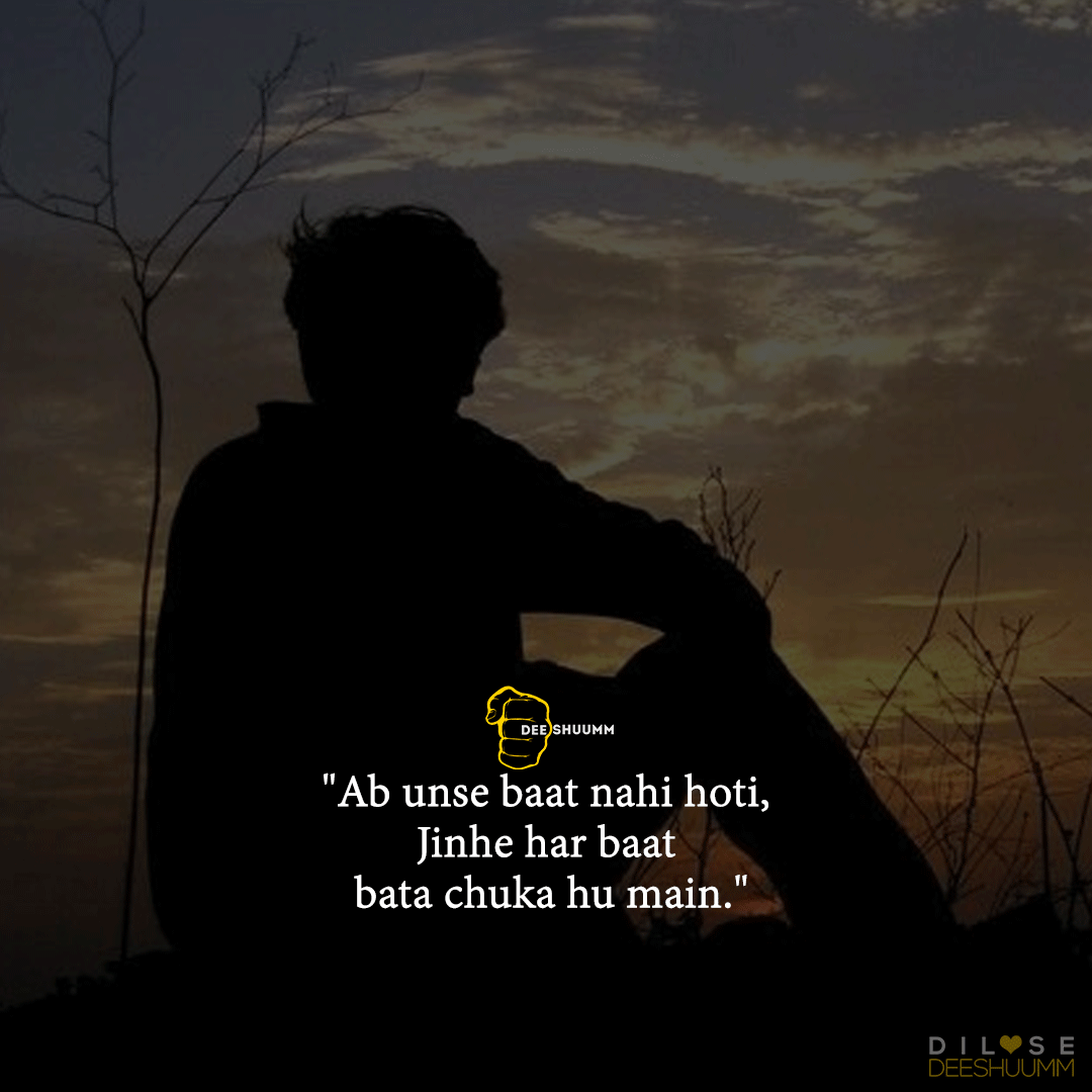 Be sure to tune in @deeshuumm for daily ditty and ode. Also check out our YouTube channel...... #deeshuumm #shayari  #sadpoetry #sadshayari  #BreakUp #love #pyar #shayarilover #shayariquotes #shayarioftheday #shayarilovers #poetryporn #poetrylovers #poetrysociety #openmic #poem https://t.co/Vi2ov5sySc