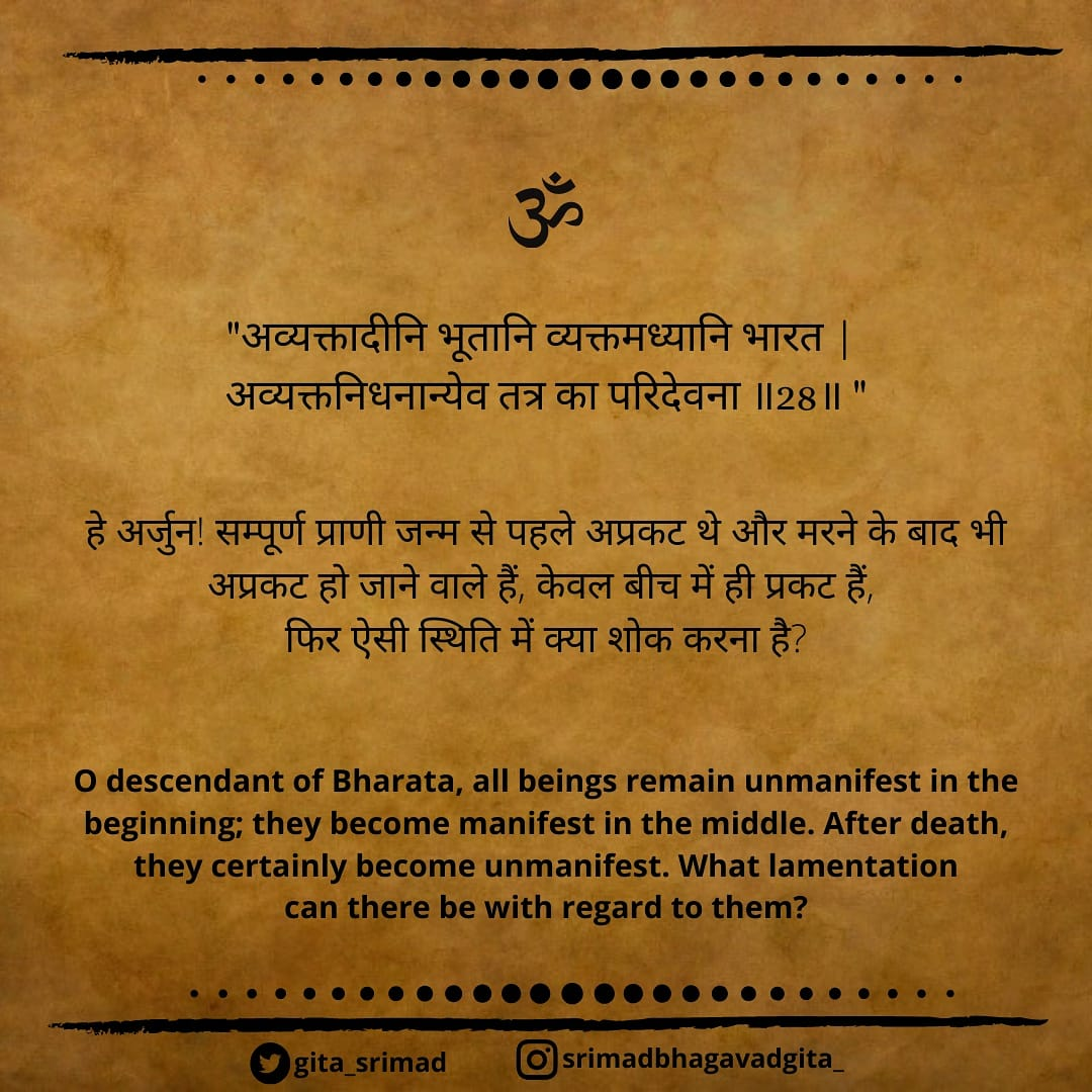 Chapter 2 verse 28  #srimadbhagavadgita #gita #bhagvadgita #pandavas #srikrishna #krishna #harekrishna #radhekrishna #lordkrishna #radhakrishna #radheradhe #जय_माँ_स्कंदमाता  #mahabhart #hindu #makeinindia #madeinindia #hinduism #hindutva #hindustan #स्कंदमाता पंचम स्वरूप #day5 https://t.co/epzpEBOT6F