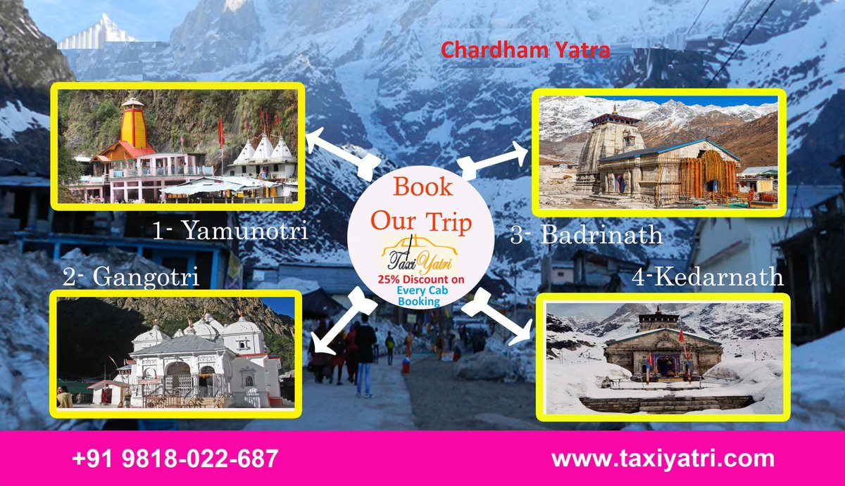 We are brings special offers at taxi packages on dashahara festival for charddham yatra at a reasonable fare. For more details contact us@ 9818022687 https://t.co/hVOS78y0ZY #ChardhamYatra #YamunotriDham # GangotriDham #Badrinath #BadrinathDham #KedarnathDham #ChardhamTaxiPackage https://t.co/BtiwUm15tO