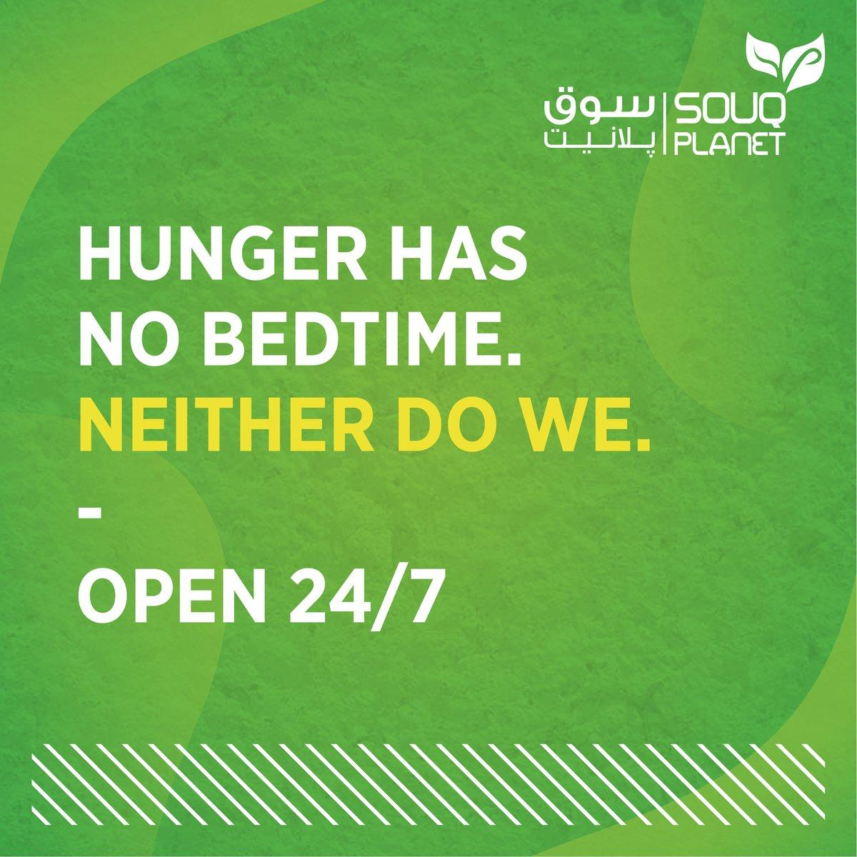 Open 24/7 🌱 💚   #souqplanet #smartshopper #onlineshopping #groceryshopping #inabudhabi #dubai #alain #uae #vegan #madinatzayed #safeplanet #stayhome #socialdistancing https://t.co/2QRFBfd6iH
