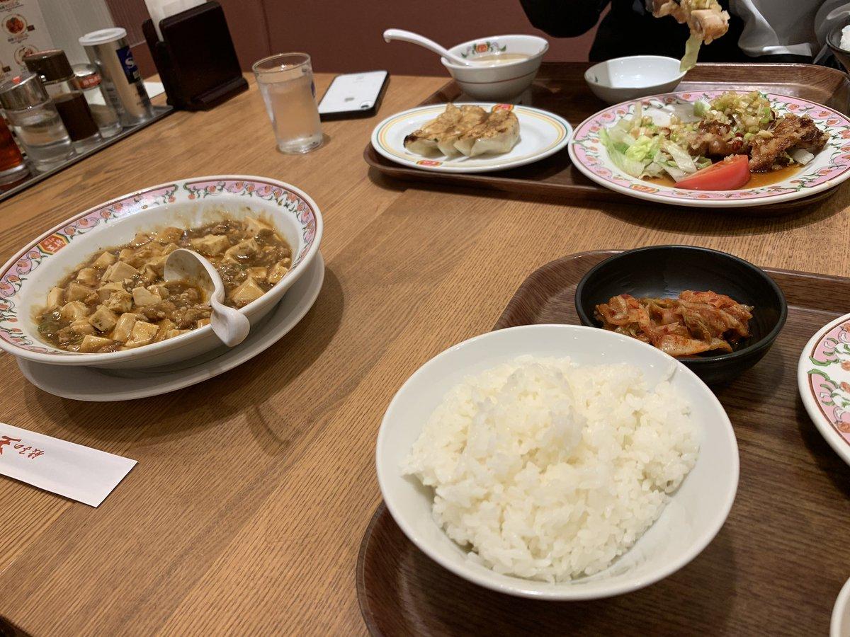 就職が決まってウッキウキなリデコロこれは夕ご飯 #ごま共の飯テロ#桐生会の食卓