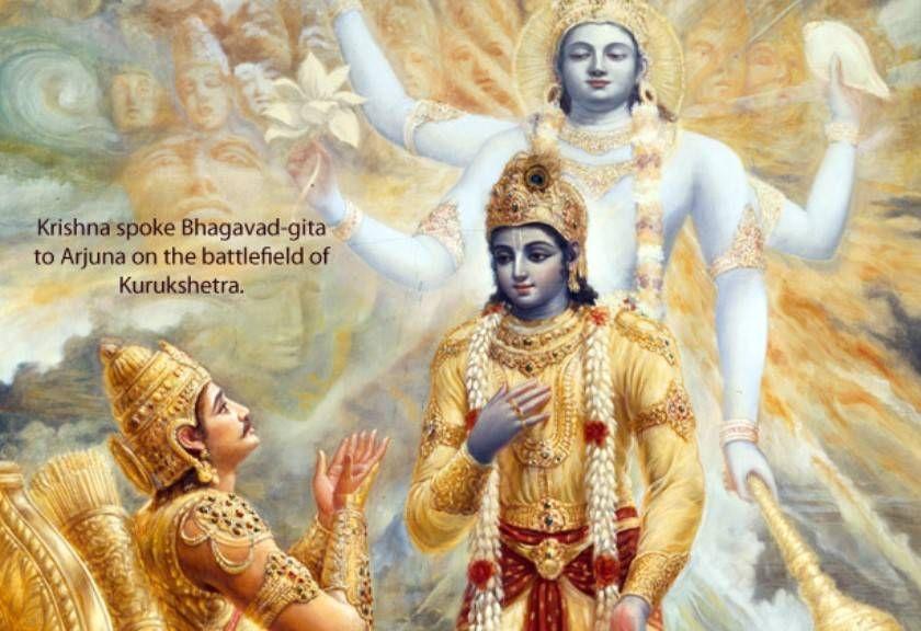 भागवत पढने का अनुभव #letsdiskuss #experience #reading #bhagavatam #radheradhe https://t.co/43i9uwjbs4 https://t.co/c0IRkZvlWB