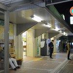 JR東日本が首都圏の在来線17路線で終電を繰り上げへ