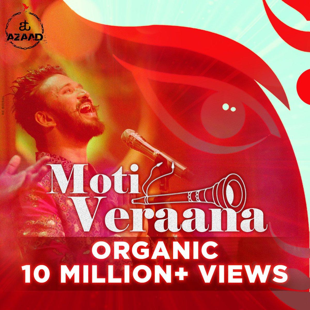 10 Million+ Views!  Moti Veraana - the first song from the first project of AT Azaad has just hit that mark organically.  To see this happen during #Navratri is pure joy.  Did you Garba on Moti Veraana?  #MotiVeraana #SongsofFaith #Garba #AmitTrivedi #AmitTrivediMusic #ATAzaad https://t.co/2aO1lmdn1C
