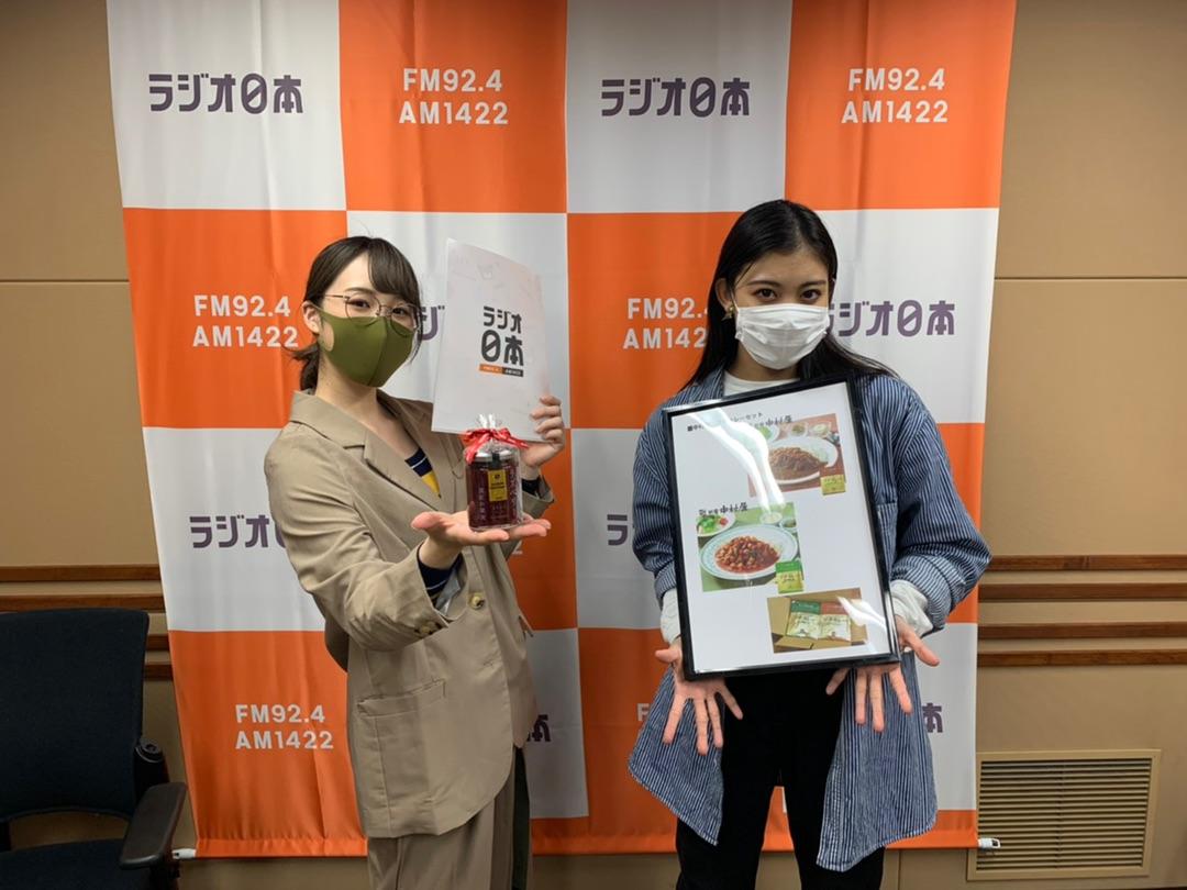【Blog更新】 NEW ME 岸本ゆめの:…  #tsubaki_factory #つばきファクトリー #ハロプロ