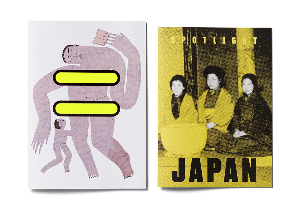 ジェンダーの平等を目指して闘う声を増幅していくZine(小冊子)『CHIME』の最新号に、日本のフェミニズムや自己表現にスポットライトを当てた特集が組まれました。国内6カ所で日本語版が無料配布され、デジタル版のダウンロードもできます。詳しくはこちら