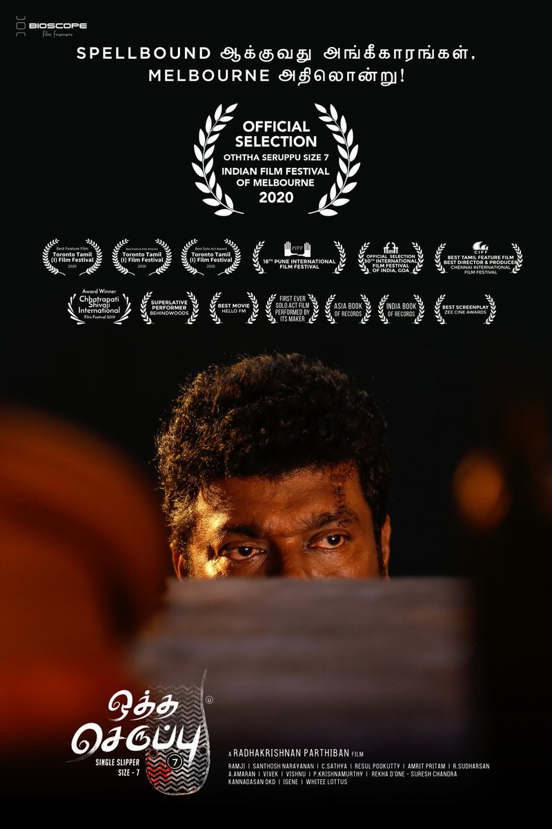 One more accolade for @rparthiepan 's #OS7. The film has been officially selected at the Indian Film Festival - Melbourne 2020. @DoneChannel1 https://t.co/WVkP4wK6jF