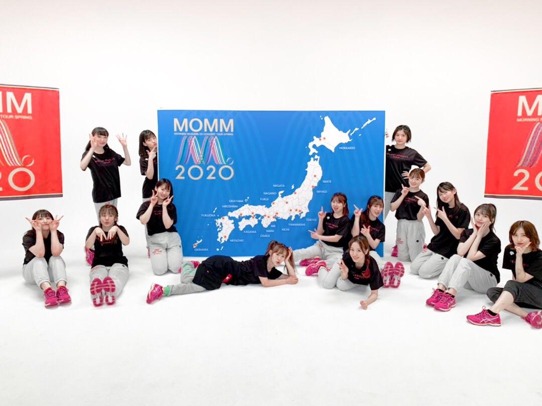 【10期11期 Blog】 やんや。小田さくら:…  #morningmusume20 #ハロプロ
