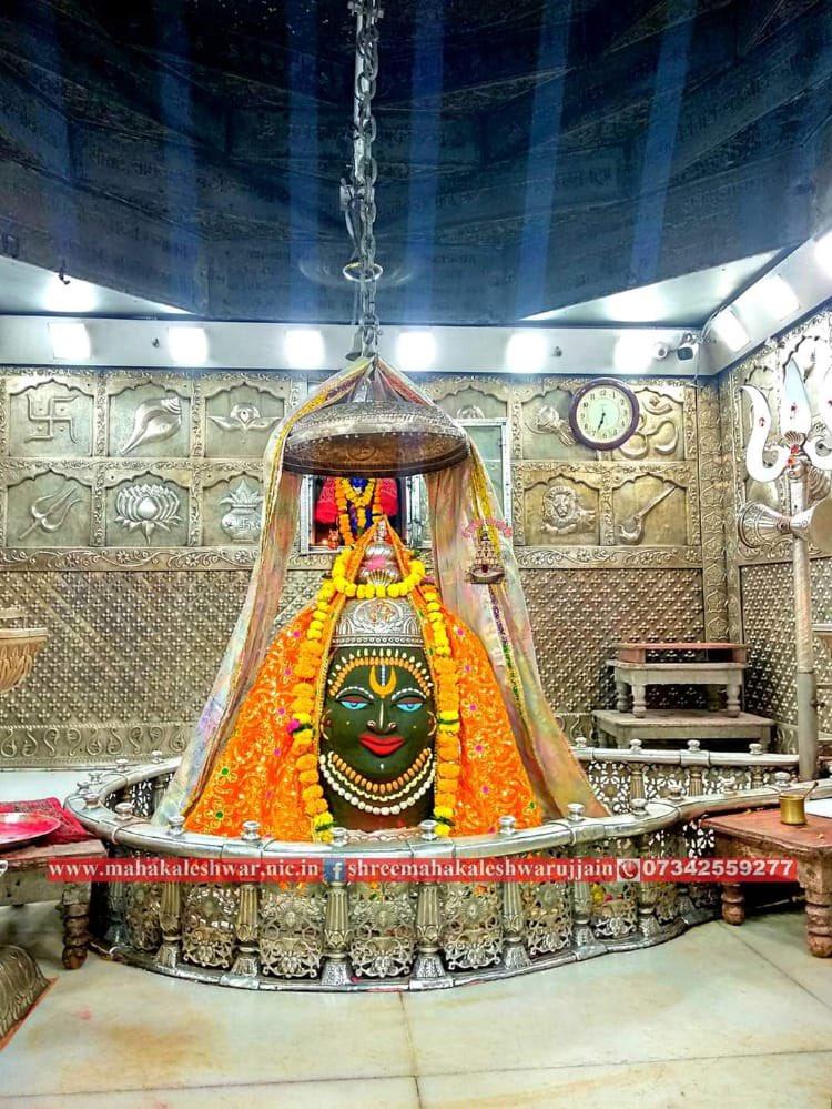 जय श्री महाकालेश्वर  दि 21.10.2020 को ज्योतिर्लिङ्ग श्री महाकालेश्वर जी का संध्या काल आरती श्रृंगार दर्शन  #ujjain #mahakal #Mahakaleshwar #HarHarMahadev https://t.co/NgM8lnyqi7