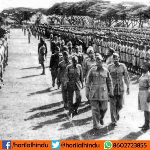 #आजाद_हिंद_फौज सहित  #आजाद_हिन्द_सरकार की #स्थापना दिवस पर #भारत की #स्वतंत्रता के लिए अपना #सर्वस्व_न्योछावर कर देने वाले सभी #सेनानियों को कोटि कोटि नमन। #आजाद_हिन्द_फौज_स्थापना_दिवस #जय_हिंद #जय_भारत #जय_सुभाष   #भारत_माता_की_जय #AzadHindFauj #AzadHindFauz #AzadHindGovernment https://t.co/GpSH2Zsitw