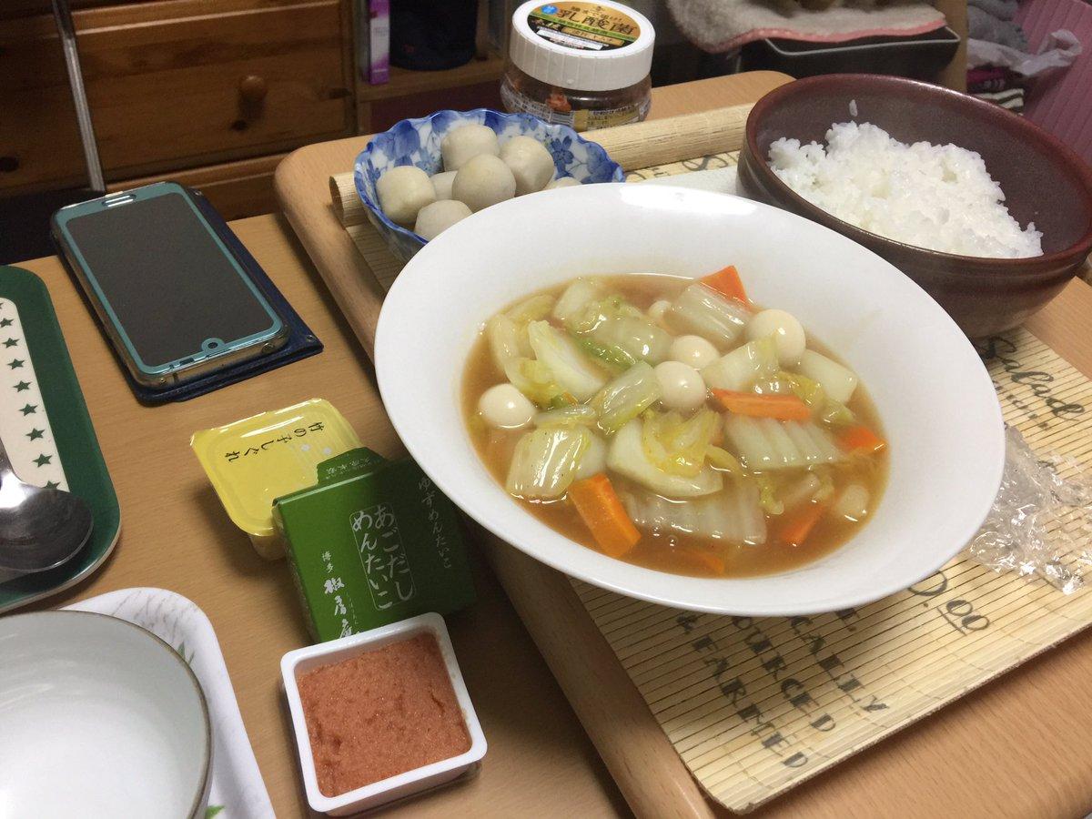 🌸#お家ごはん 🌸#クラシルレシピ から、白菜とエビのトロトロ中華炒め 里芋の煮物 #久原本家あごだしめんたいこ ゆずめんたいこ#京つけもの大安 さんの竹の子しぐれおやつは、#サクレオレンジ🍊#減塩生活 @kubara_honke