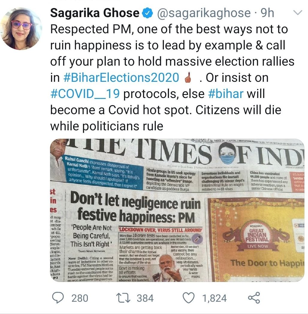 Pic1- Asking PM Modi to avoid massive rally in Bihar as it may become Corona hot spot.  Pic2- Calling rally of RJD Congress Incredible.  All this in just 9 hours. Mother of hypocrisy!!!! https://t.co/g2bWEUUV3f