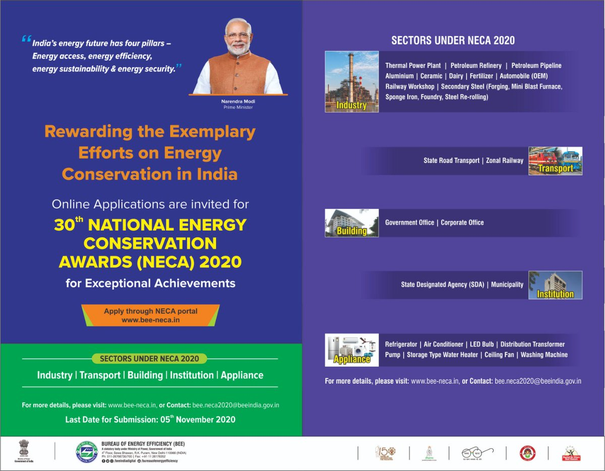 Online applications are invited for the 30th National Energy Conservation Awards (NECA) 2020 for exceptional achievements in energy efficiency. The last date for submission is 05th November 2020. https://t.co/3WVF5NTwgQ